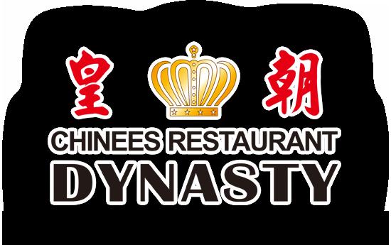 Restaurant Dynasty Twello
