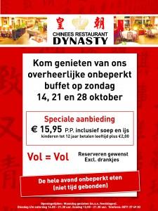 Dynasty 41'18