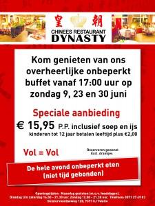Dynasty 23'19-2