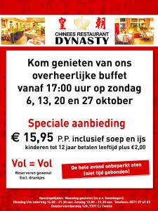 Dynasty 40'19